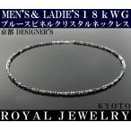ネックレス メンズ ブルースピネルカラー スワロフスキー R クリスタル レディース k18 18k 18金 wg ブランド メンズアクセサリー