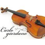 カルロジョルダーノ VS-2 1/8 分数バイオリンセット ヴァイオリン 初心者 入門 子供用
