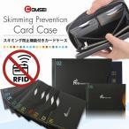 海外旅行に!COMSEI 磁気防止 カードケース スキミング防止 薄型 楽々出し入れ設計 クレジットカード パスポート 12枚セット