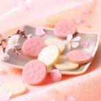 ロイズ さくらベリー&さくらホワイト チョコレート