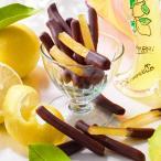 ロイズ レモンピールチョコレート