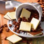 ロイズ エスプレッソチョコレート