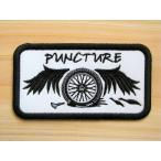 『PUNCTURE』刺繍ワッペン・パッチ