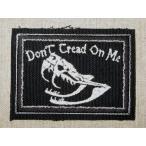 『Don't Tread On Me』帆布・ベトナムワッペン/バイカー/ミリタリー