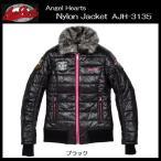 エンジェルハーツ AHJ-3135 女性用 ウインタージャケット ブラック WSサイズ あすつく対応