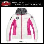 ★ WSサイズ限定半額セール ★ エンジェルハーツ AHJ-3135 女性用 ウインタージャケット ホワイト WSサイズ あすつく対応