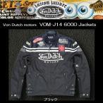 ★大特価 残りわずか★ ボンダッチ/Von Dutch VOM-J14  600D ジャケット ブラック あすつく対応