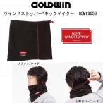 ゴールドウイン ウインドストッパー ネックゲイター GSM19653 ブラック/レッド フリーサイズ