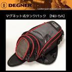 DEGNER / デグナー MAGNET TANK BAG マグネット式 タンクバック NB-5A  レッド 3L