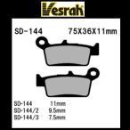 ショッピングVesrah Vesrah(ベスラ) ブレーキパット SD-144/2