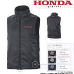 HONDA(ホンダ) TU-W5J ヒーターベスト ブラック LL