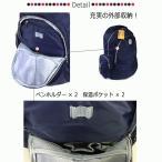 バックパック マザーズバッグ 大容量 軽量 防水 アウトドア 旅行 ハイクオリティー (ローズ)