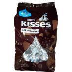 ハーシーズ キスチョコ ミルクチョコレート 大容量1.58kg