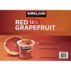 KIRKLAND カークランド レッドグレープフルーツ カップ 227g×12カップ