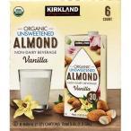 オーガニック バニラ アーモンド ミルク