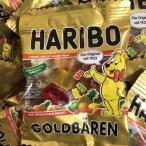 送料無料 HARIBO ハリボー ミニゴールドベア 15袋 バラ売り お試し ポイント消化