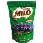Nestle MILO ネスレ ミロ 700g