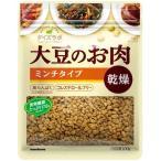 マルコメ ダイズラボ 大豆のお肉 乾燥ミンチタイプ 100g 大豆ミート