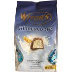 WITOR'S(ウィターズ) ミルクチョコレート プラリネ 1kg