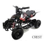 最新前後ディスクブレーキ50ccMINI 四輪バギー最高速度 45km/h黒色トリプルサス仕様(格安消耗部品)