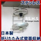 鍋ふた2枚用・レンジフードハンガー (鍋蓋/ふた/スタンド/収納/ラック/置き
