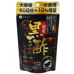 ★ ファイン 国産黒酢カプセル 66日分 59.4g(450mg×132粒)