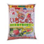 あかぎ園芸 いちごの土 14L 4袋