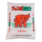 あかぎ園芸 硫安 20kg 1袋
