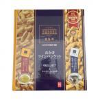 五島軒 おかきツインバンケット 12袋入(2種×6袋) 20箱セット 北海道お土産