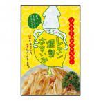 小島食品工業 おつまみ 珍味 A300 レモン燻製さきいか 26g×60袋