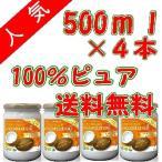 エキストラバージンココナッツオイル (食用)サザンウインドウ USDAオーガニック・EURO有機認証食品 500ml 大容量 ガラス瓶使用 (内容量 430g)×4個セット
