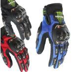 Yahoo Shopping - MONSTER ENERGY バイクグローブ モンスターエナジー 手袋 グローブ サイクル メンズ バイク ウェア 耐久性 R1034-JHX