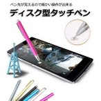�������饹�ڥ� iPad ���� ���ޥ� ���å��ڥ� ���ޡ��ȥե��� ���֥�å� ���� �˺� ���ż���R1188-JH