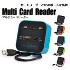 ショッピングカード COMBO カードリーダー USB HUB ハブ USB2.0 コンボ micro SD R1201-JH