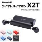 ����ۥ� �إåɥۥ� Bluetooth4.2 �磻��쥹 iPhone Android ���ޥ� �Хåƥ�� ̵�� ���� �ޥ��� ���� X2T��R1231-JH