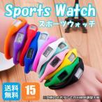腕時計 レディース メンズ おしゃれ 子供 シリコン デジタル アウトドア ジム ウォーキング 運動 ジョギング ウォッチ R1311-JH