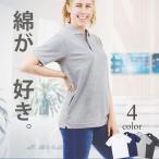 ポロシャツ レディース 綿 100% 半袖 敏感肌でも安心 透けない  厚手カノコ生地 コットン100%  鹿の子 綿100% 5543-01(M〜1/1m)