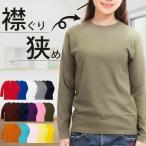 長袖 tシャツ レディース ロンT カットソー ロンティー 重ね着 長袖tシャツ シンプル 厚手 綿100% 透けない クルーネック 無地ロンT インナー かわいい  00102
