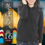 ポロシャツ レディース 長袖 UVカット トップス ポケット付き RTM 00169(1/1m)