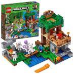 レゴ(LEGO) Minecraft マインクラフト スケルトン アタック 21146 (457 Piece) [並行輸入品]