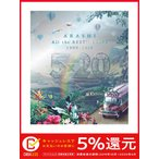 5×20 All the BEST! CLIPS 1999-2019(初回限定盤.. / 嵐 (Blu-ray)