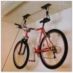 天吊 自転車 バイク ラック リフト 自転車 スタンド