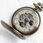 機械式手巻き スケルトン アンティーク調 アラベスク ローマ数字 懐中時計