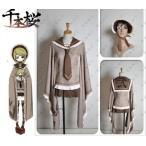 千本桜 鏡音リン 風 着物 制服 衣装 6点セット (L、ベージュ)
