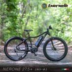 44%OFF 電動自転車 電動アシスト自転車 ベネリ benelli E-バイク NERONE 27.5+ FAT マウンテンバイク MTB ファットタイヤ 前後ディスクブレーキ 送料無料