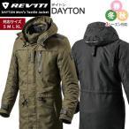 REV`IT レブイット デイトン テキスタイルジャケット DAYTON メンズ フード付き モッズコート 防風 パーカーコート 2015 秋冬 S M L XL FJT200