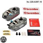 ブレンボ 4POT ラジアル 108mm 34/34mm チタン モノブロック キャリパーセット キャスティング 左右セット HPK brembo 220.A397.10