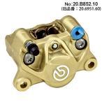 ブレンボ 2ピストンキャリパー 新カニ ゴールド 34mm キャスティング 84mmピッチ 20.6951.60の後継品 brembo 20.B852.10