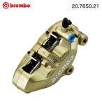 ブレンボ 4ピストンキャリパー 右 ゴールド Axial 65mmピッチ キャスティング 4PADタイプ 34mm brembo 20.7850.21
