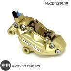 ブレンボ キャスティング 2PADタイプ 4ピストンキャリパー 左 ゴールド Axial 65mmピッチ 34mm brembo 20.9230.10